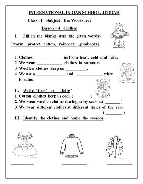 pin  poonam  hu  images worksheets  class