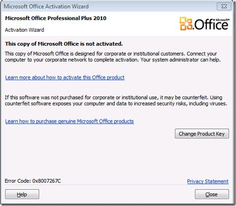 when launching an office 2010 application you receive this copy of microsoft office is not