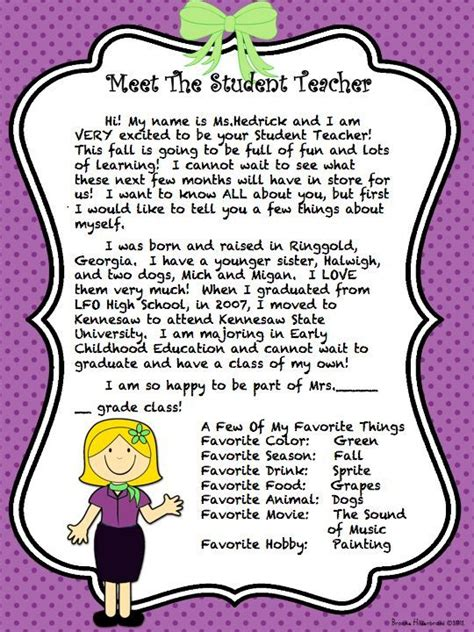 teacher introduction letter  pinterest adhd activities