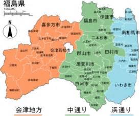 福島県:福島県_20150413 - トランプ