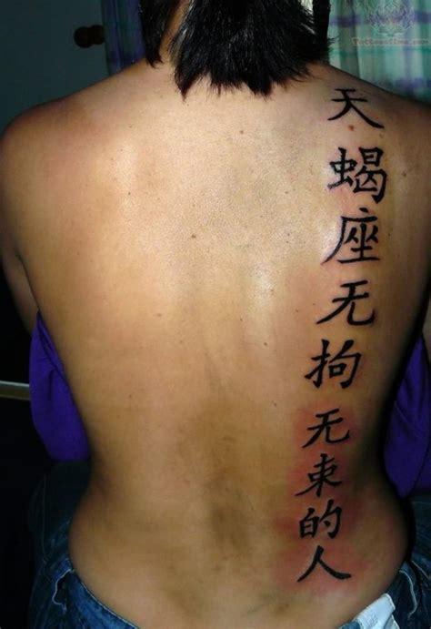 15+ Creative Kanji Tattoo Designs Sheplanet