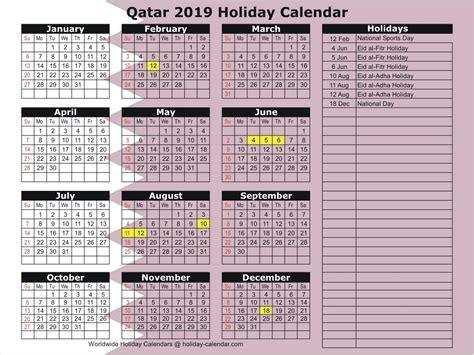 qatar holiday calendar
