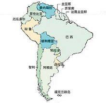 Dienvidamerika - Lapas [1] - World enciklopēdisks zināšanas