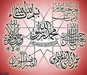 Free Download Arabic Calligraphy Fonts Islam For All Arabic Calligraphy