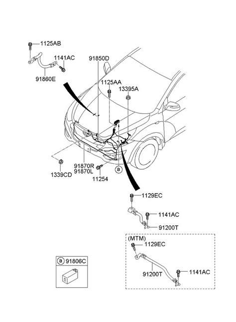 Hyundai Tucson Wiring Assembly Engine Ground