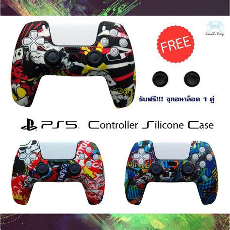 ซิลิโคนจอย PS5 เคสจอย PlayStation 5 Silicone Case PS5 Joystick DUALSENSE CONTROLLER *แถมฟรีจุกอ ...