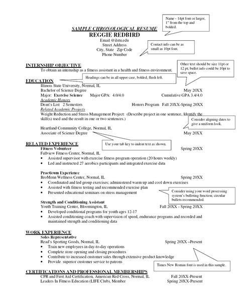 chronological resume sle berathen