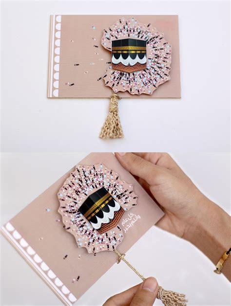 postcard  behance  images eid cards ramadan