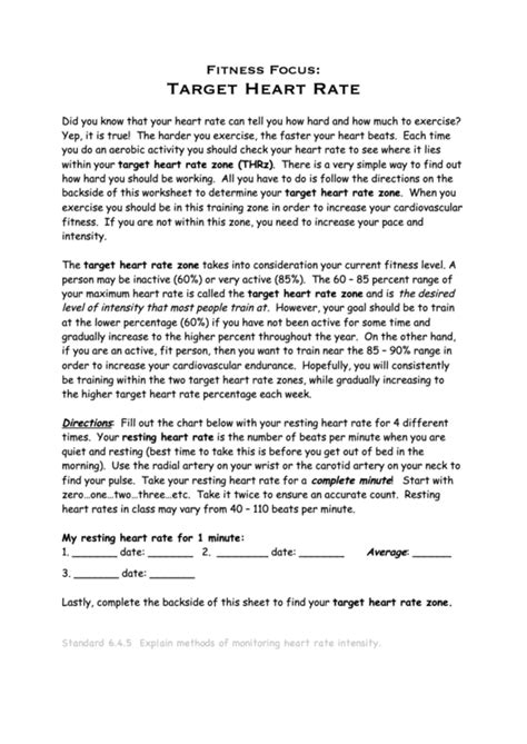 target heart rate sheet  grade printable