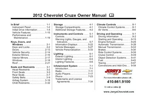 chevy cruze owners manual baltimore maryland