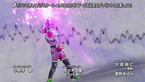 [Tokushare] Ex-aid Hd Ep42