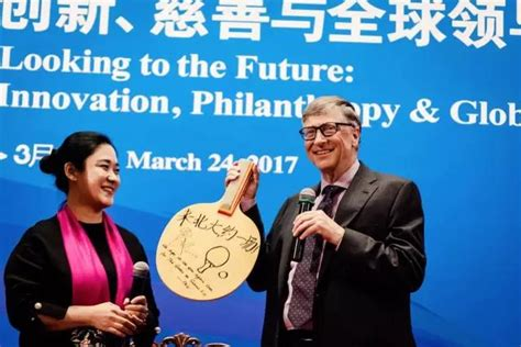 Bill Gates Speaks at PKU-北京大学国际合作部