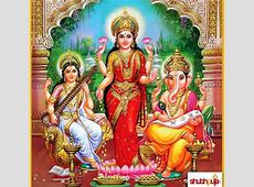 To achieve success in your new venture Ganesh Lakshmi