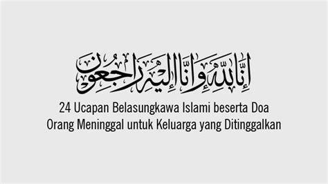 ucapan belasungkawa islami  doa  meninggal  keluarga  ditinggalkan