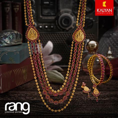 kalyan jewellers bridal jewelry  chennai vendors