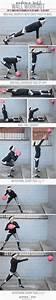 Medicine Ball Wall Workout | Pumps & Iron