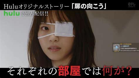 轮到你了(2019)日本_高清BT下载 - 下片网