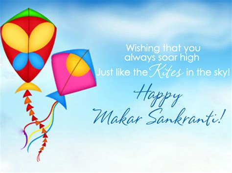 happy makar sankranti wallpaper images