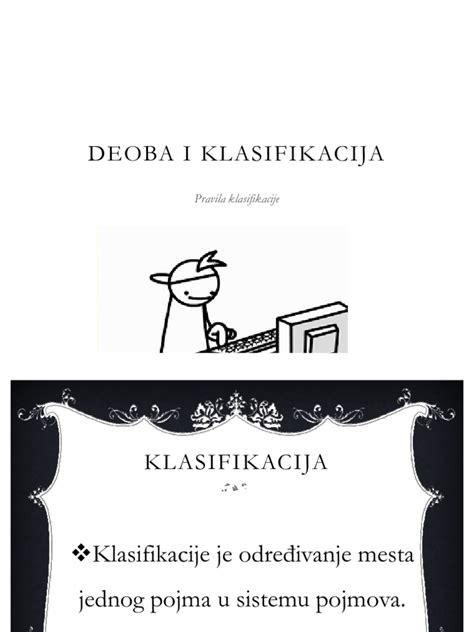 Deoba i klasifikacija