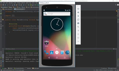 android emulator look at android emulator 2 0 the and the