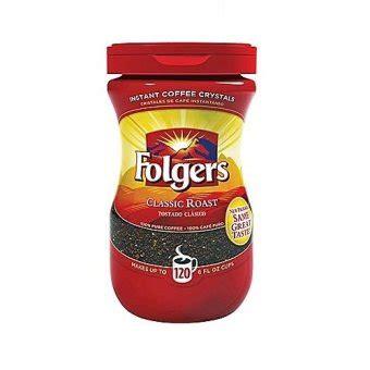 Folgers classic roast instant coffee. Folgers Classic Roast Instant Coffee 8 oz. | Lazada PH