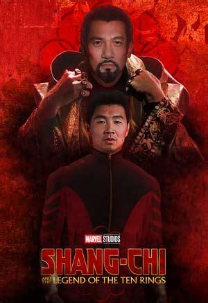 shang chi   legend   ten rings film
