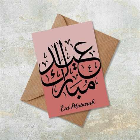 eid mubarak exclusive   designs arabic calligraphy