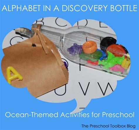 alphabet bottles the preschool toolbox 301 | Alphabet Bottles