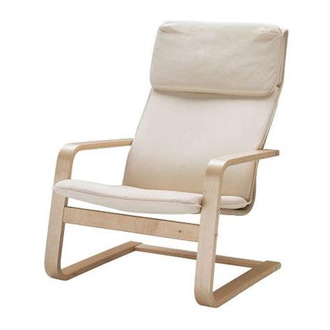 ikea coussin chaise pello armchair ikea