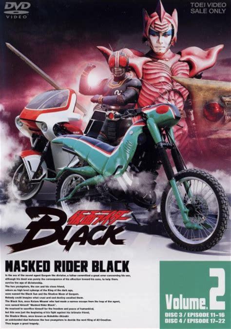 kamen rider black vol 02 novo s s dvd s
