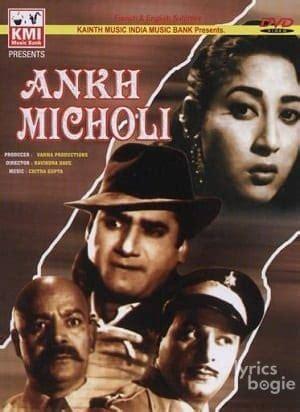 Hindi Movies & Albums by Release Year - LyricsBogie