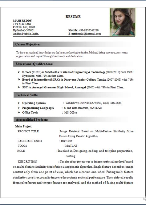 Cv Format For Experienced by Text Resume Format