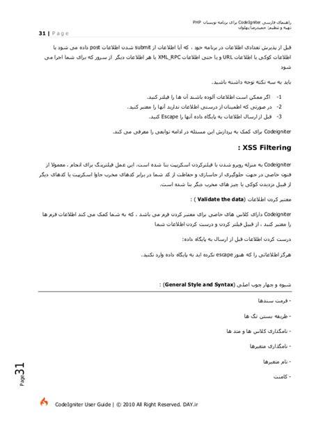 Download Ebook Codeigniter
