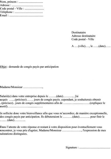 modele de lettre de demande d intégration après détachement letter of application modele de lettre pour reprise de