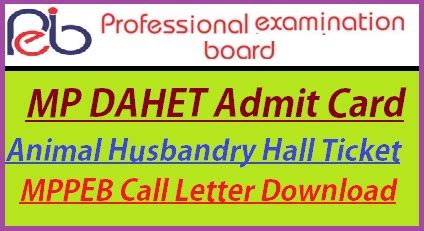 mp vyapam dahet admit card  mp husbandry test hall ticket