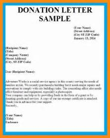 7 Example Of Donation Letter Graphic Resume