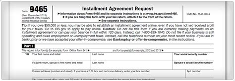 form to make payments to irs 10 best images of irs installment agreement irs form