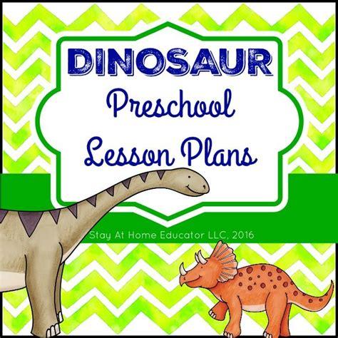 dinosaur theme preschool activities best 25 preschool lesson plans ideas on pre 570