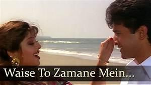 Waise To Zamane Mein - Bewafa Se Wafa - Nagma - Vivek ...