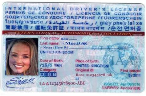 International Drivers License  International Driver's. Visa Frequent Flyer Credit Card. What Is Criminal Justice Technology. Art Institute Of Atlanta Transcript Request. West Palm Beach Roofing 1997 Honda Accord Oil. Best Ways To Advertise Your Business. International Community Church. Xendesktop Delivery Controller. Iso 27001 Certification Bodies