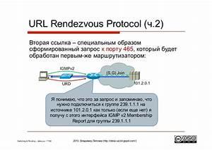Basics Of Routing  U0026 Switching  Multicast