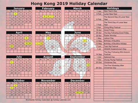 hong kong holiday calendar