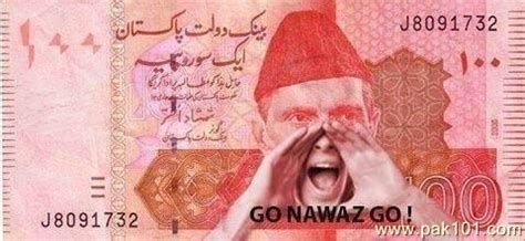 funny picture pakistan currency note pakcom