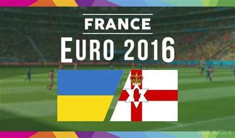 Столиця і найбільше місто — белфаст. Євро 2016 Прогноз на матч Україна - Північна Ірландія від ...