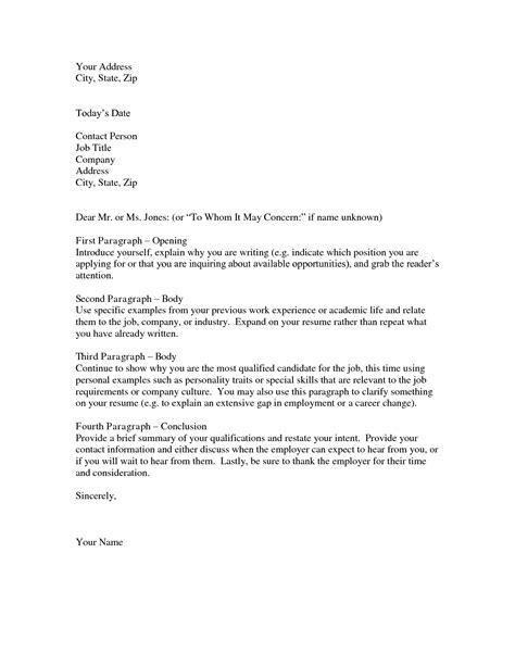 job application cover letter lecturer