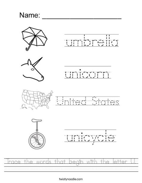 trace the words that begin with the letter u worksheet