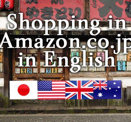 Amazon jp english