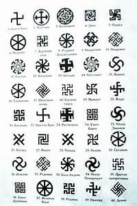 Inka Symbole Bedeutung : 32 best ancient symbols being used now images on pinterest ancient symbols celtic symbols and ~ Orissabook.com Haus und Dekorationen