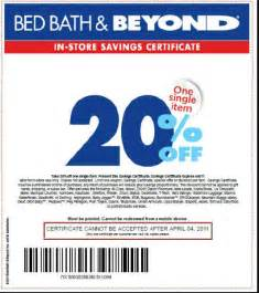 bed bath and beyond coupon 2017