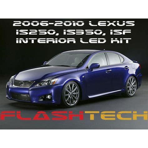 lexus isf white 2006 10 lexus is250 is350 isf white led interior kit